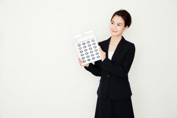 相続税の税理士加算報酬