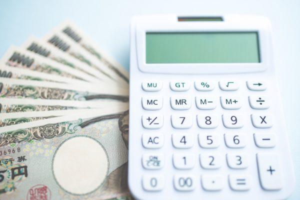 税理士 費用