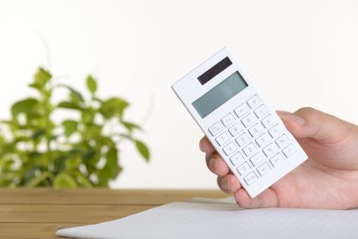 個人年金にかかる所得税の計算方法!
