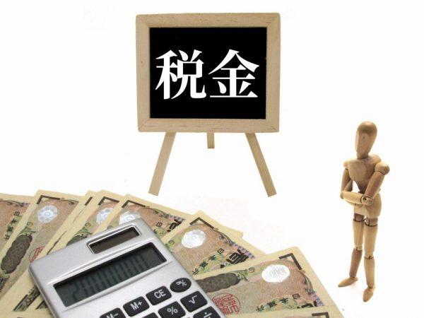 個人年金の税金の説明