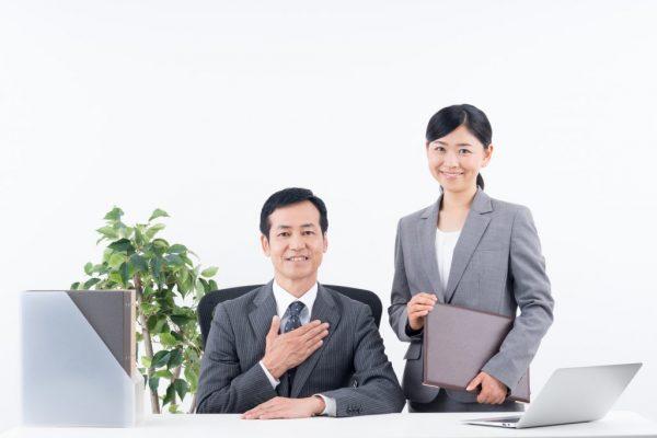 男性社員と女性社員