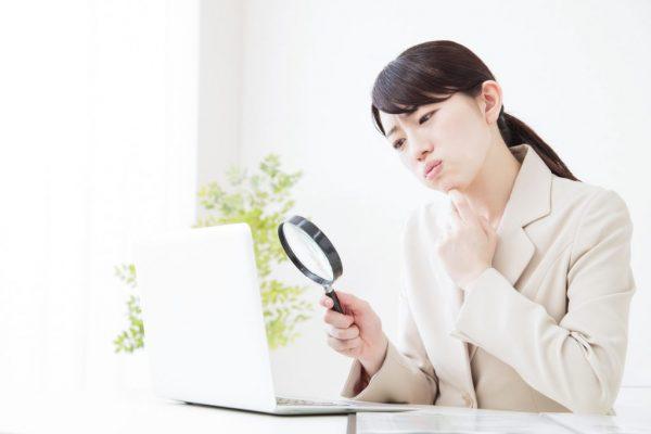 税理士探しの方法