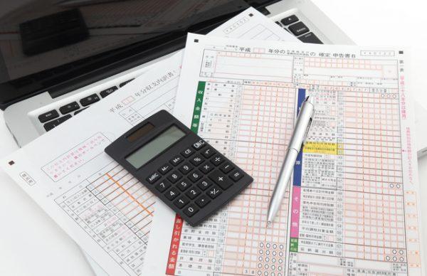 確定申告の際の生命保険料控除の書き方