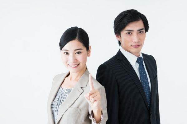 会社設立時に絶対に知っておきたい助成金・補助金8選