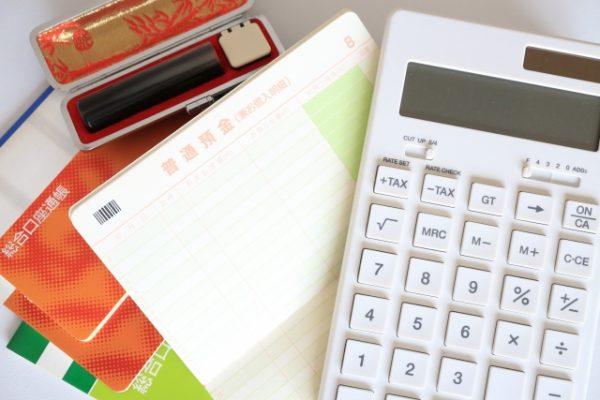 外注費仕訳方法と勘定科目