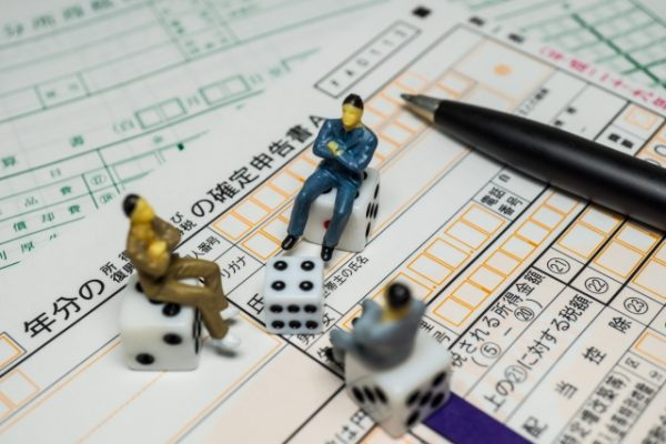 毎年の所得を申告し納税額を決めるのが確定申告