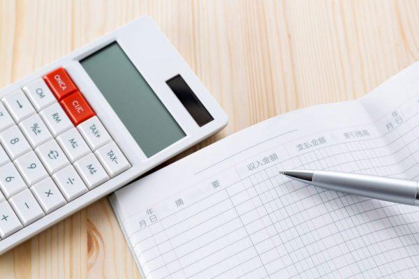 諸会費の課税について