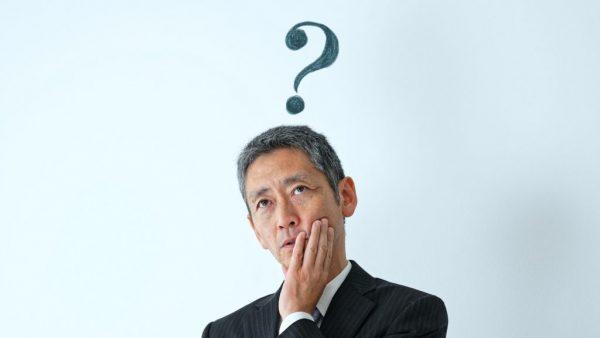 固定資産税の課税標準額とは?