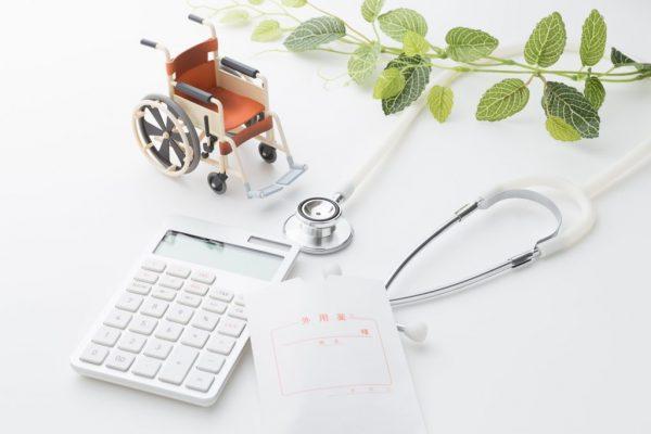住宅ローン控除や医療費控除の適用には確定申告が必要です