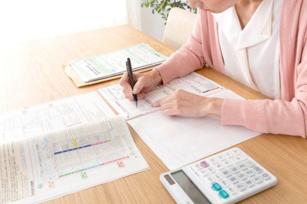 確定申告の期限を過ぎた還付申告の方法
