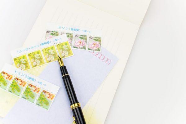 84 円 切手 コンビニ