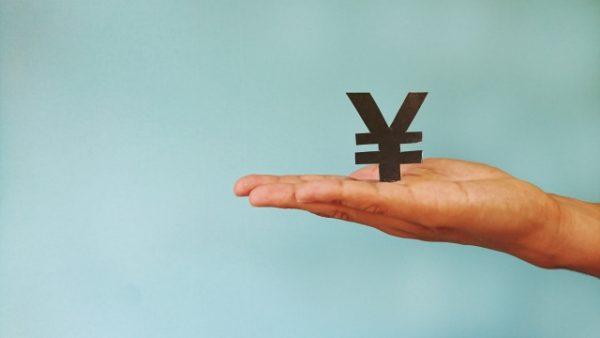 個人事業主が低金利で借入れできる5つの方法
