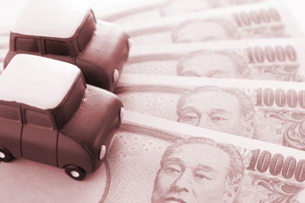 自動車税の納税額