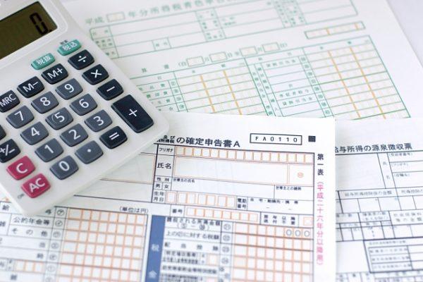 医療費控除として確定申告する際にどこに注意するべきか