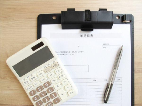 個人事業主はローン代金と手数料を別に計上するのが節税につながります