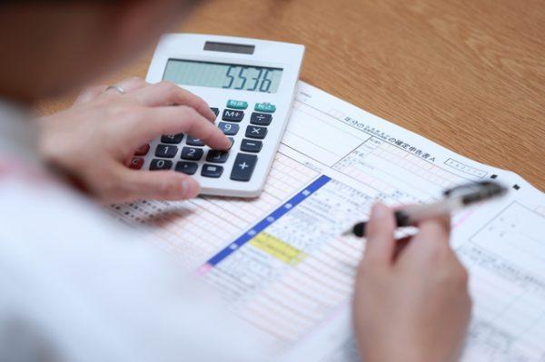 確定申告の計算と申告書の記入