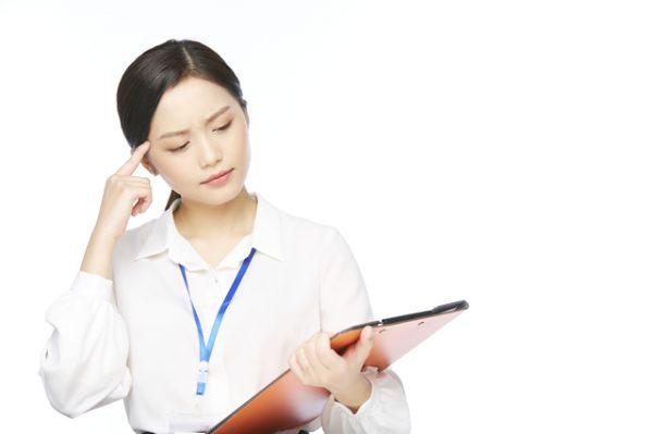 トライアル雇用助成金(一般トライアルコース)の申請手続き