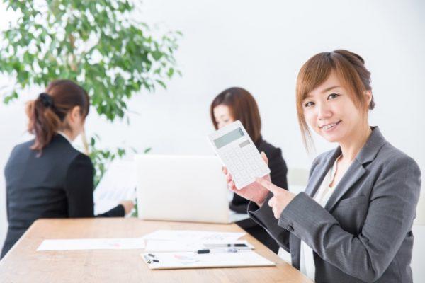 安い報酬料で安心して任せられる税理士を探す