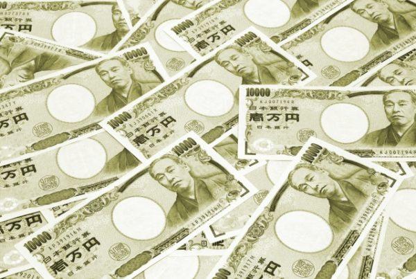 オンラインカジノの勝利金は課税対象になる