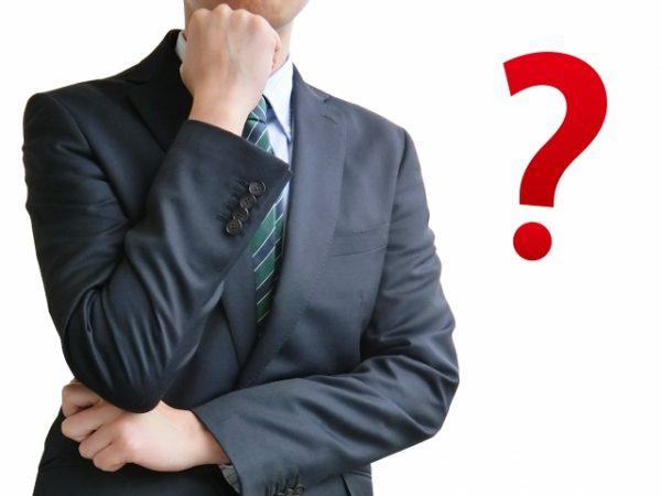 確定申告時に借入れ返済金はどのように仕分ける?