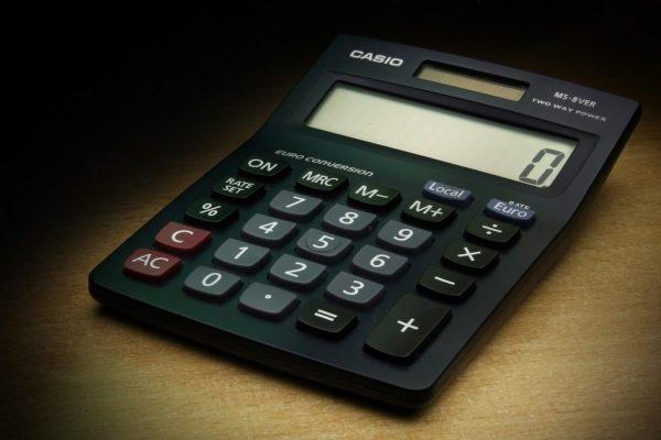外国税額控除の計算方法