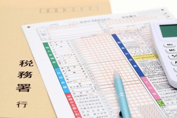予定納税の支払方法