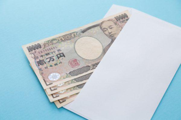 傷病手当金を受給するために必要な条件等を説明するためのお金の画像