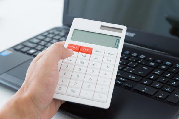 住民税はいくらになる?計算してみよう