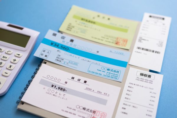 印紙税と領収書