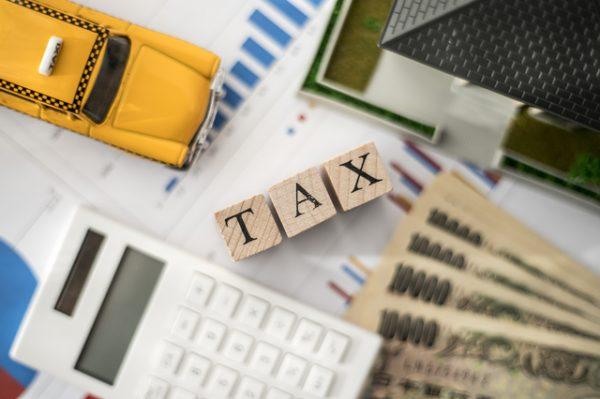 住民税に利用できる控除