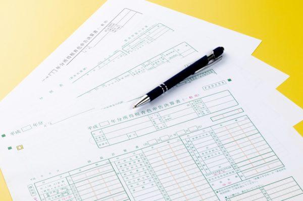 自動車税の各種確定申告書の手続きをするための青色申告決算書の画像