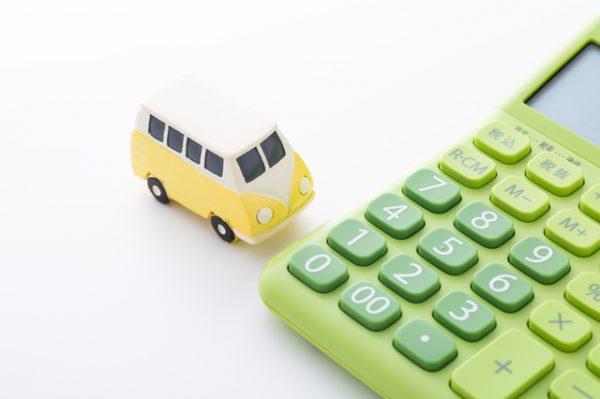 自動車と家事按分には計算が必要であることを表す画像