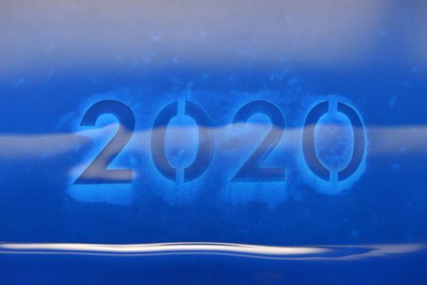 2020年の確定申告の変更点と注意点