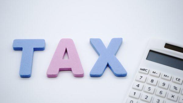 住民税とは?