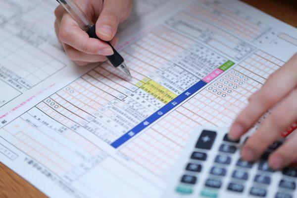 事業所得と給与所得を合わせた税額の計算方法