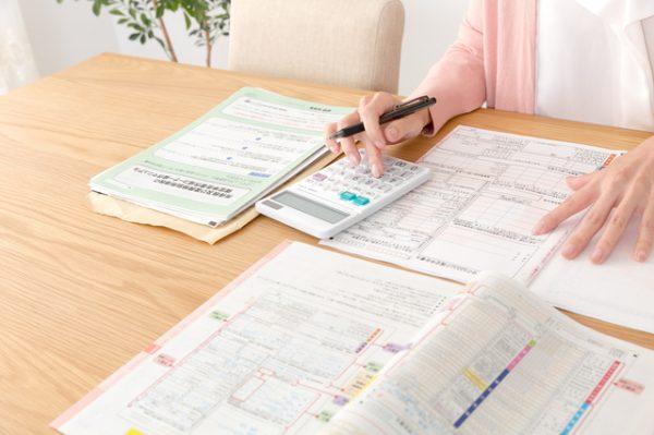 確定申告書に記載の計算式で還付金が計算できます