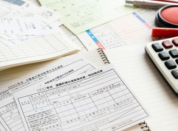 源泉徴収票や支払調書、国民健康保険の控除証明書を用意しましょう