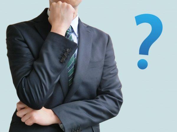 就業規則の作成を依頼するなら社労士?税理士?
