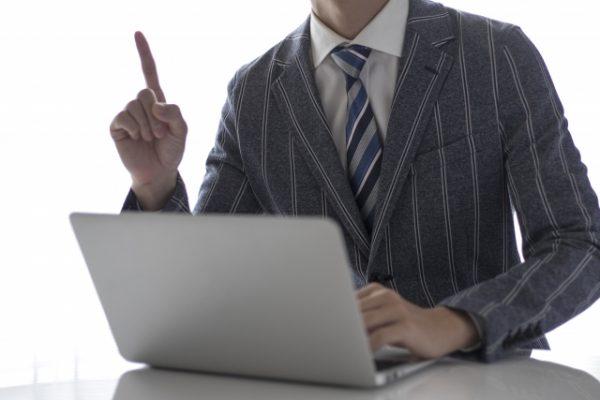 年に1回の決算申告、自社に最適な税理士を見つけましょう