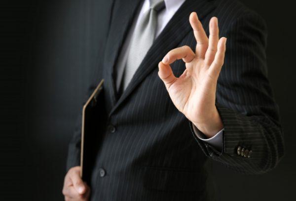 クラウド会計に強い顧問税理士を依頼するメリット