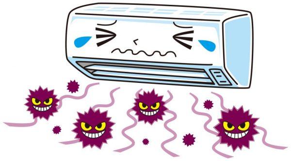 エアコン カビの画像